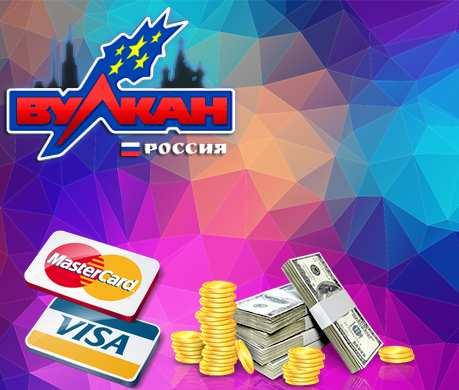 Бонус 10000 рублей в казино вулкан просмотр фильма онлайн в хорошем качестве казино