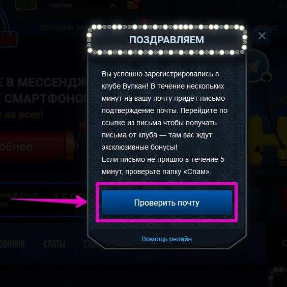 888 casino бездепозитный бонус