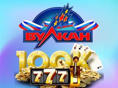 Развлечения яндекс азартные игры