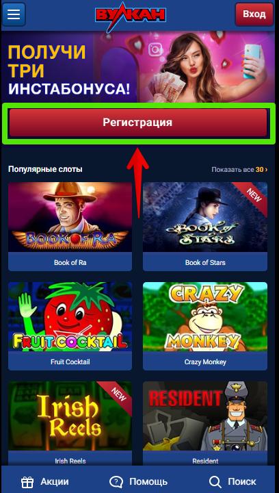 симулятор казино играть онлайн