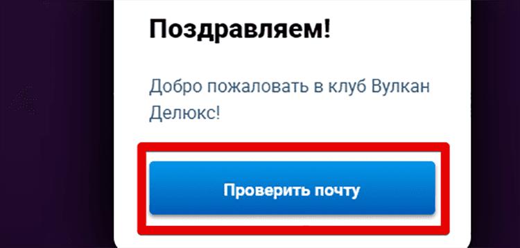 в бездепозитный бонус онлайн регистрации казино