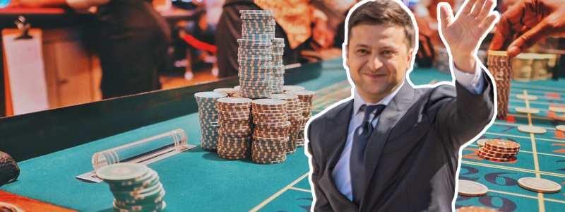 Легализация казино может принести Украине до 300 миллионов долларов