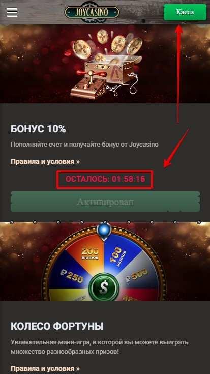 Бонус за регистрацию в казино 2014 бездепозитный бонус за регистрацию от казино вулкан